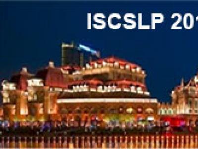 ISCSLP 2016
